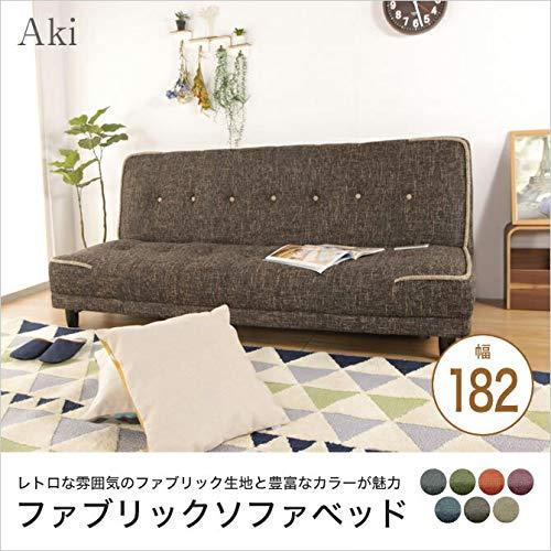 ■ソファーベッド セミダブル 3人掛け ファブリック 大きめ/ブルー B07JN2D2C9 ブルー