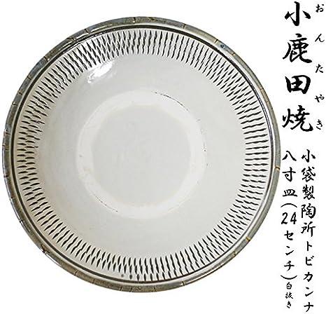 小 鹿田 焼 通販
