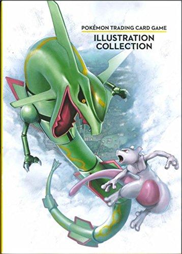 Pokemon Trading Card Game Illustration Collection (Trading Book Pokemon Card Game)