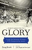 img - for Forty Minutes to Glory: Inside the Kentucky Wildcats' 1978 Championship Season book / textbook / text book