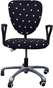 Liitrton Polyester Computer Chair Cover Seat Cushion for Office Study (Black)