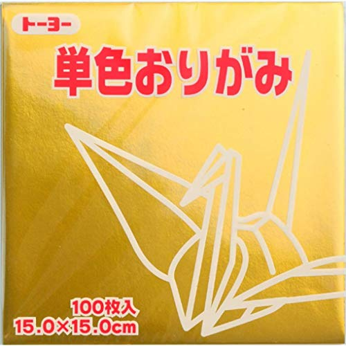 (Toyo Origami Paper Single Color - Gold - 15cm, 100 Sheets )