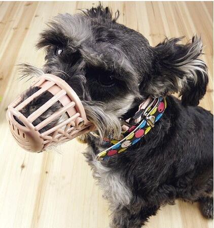 Image of Dog Muzzle, Dog Mouth Cover Adjustable Nylon Strap Anti Bite Pet Muzzle Dogs Training Safety Covers Basket Masks