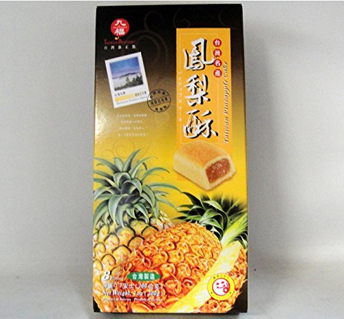 Nice Choice Taiwan Pineapple Cake 7oz (Pack of 1)