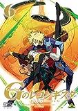 ガンダム Gのレコンギスタ  6 [DVD]