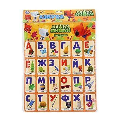 Cards ON Magnets of UMKA Miles of Mind Learning Letters. (54 Cards) КАРТОЧКИ НА МАГНИТАХ УМКА МИМИМИШКИ УЧАТ БУКВЫ. (54 КАРТОЧКИ) 30420,5СМ KARTOCHKI NA MAGNITAKH UMKA MIMIMISHKI UCHAT BUKVY.: Toys & Games