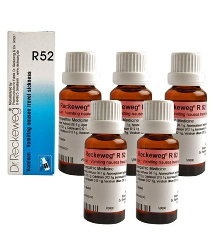 Dr.Reckeweg Germany R52 Vomiting, Nausea And Travel Sickness Pack Of 5