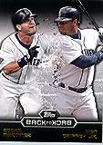 2016 Topps Back-To-Back #B2B-4 Ken Griffey Jr./Edgar Martinez Seattle Mariners Baseball Card in Protective Screwdown Display Case