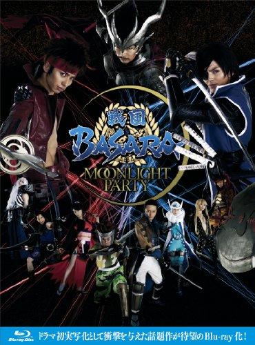 Sengoku Basara-moonlight Party- Blu-ray Box(4blu-ray)