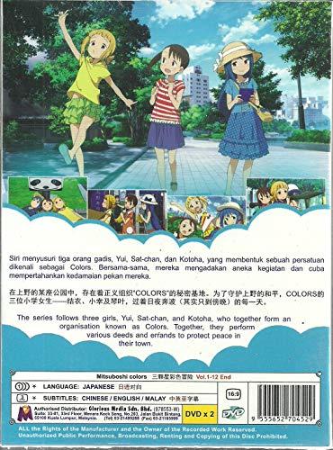 MITSUBOSHI COLORS - COMPLETE ANIME TV SERIES DVD BOX SET (12 EPISODES)