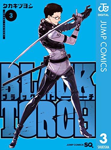 BLACK TORCH 3 (ジャンプコミックスDIGITAL)