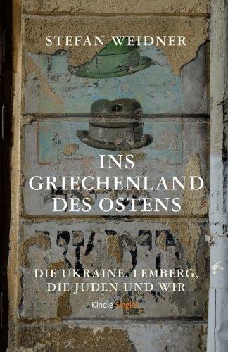 Ins Griechenland des Ostens: Die Ukraine, Lemberg, die Juden und wir (German Edition)