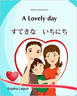 Kids Valentine Book A Lovely Day Bilingual English Japanese Picture Childrens For