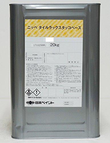 タイルラックスタッコベース  標準色 20kg ND-210 【メーカー直送便/代引不可】日本ペイント 外壁 塗料 B077SJDJQ8 ND-210