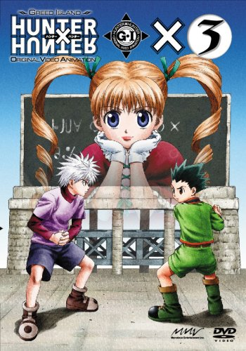 OVA HUNTER×HUNTER GREED ISLAND×3