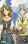 Neon-Genesis Evangelion : Iron Maiden 2nd, Tome 1 : par Hayashi