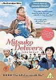 Mitsuko Delivers [DVD]