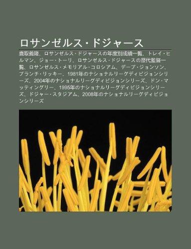 Amazon.co.jp: Rosanzerusu Doj...