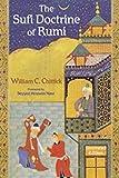 The Sufi Doctrine of Rumi (Spiritual Masters)
