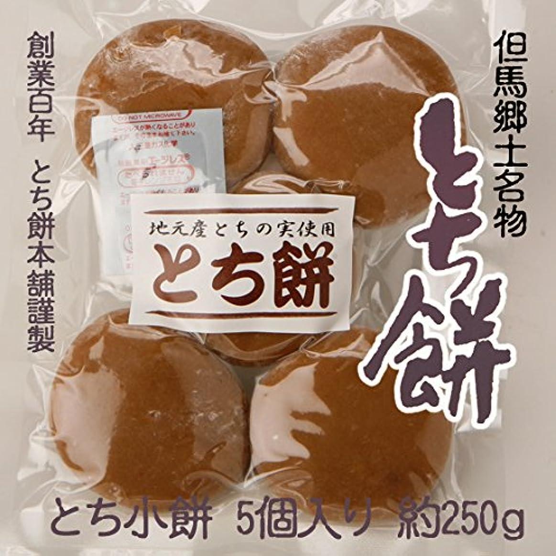 起点励起連合よもぎ餅 15個入り  大迫製菓