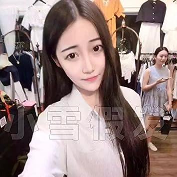 Amazon Com Carve Bangs Round Face South Korea Realistic Black Long
