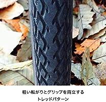 Schwalbe Marathon GreenGuard HS 420 Wire Bead Tire 700x28c Black Reflex