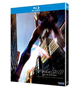 Evangelion: 1.11 You Are {Not} Alone [Blu-ray]