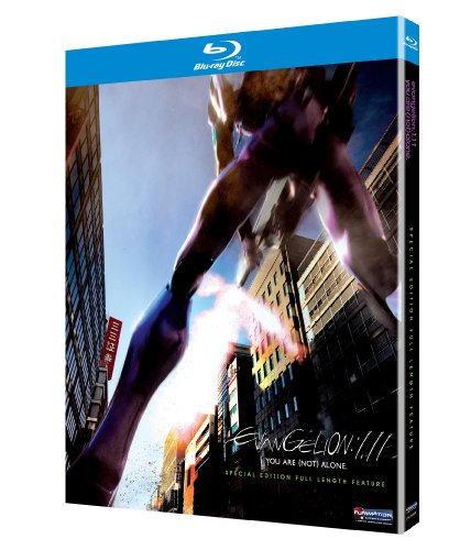 Evangelion-111-You-Are-Not-Alone-Blu-ray