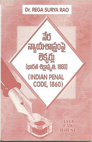 Indian Criminal Law Book Pdf