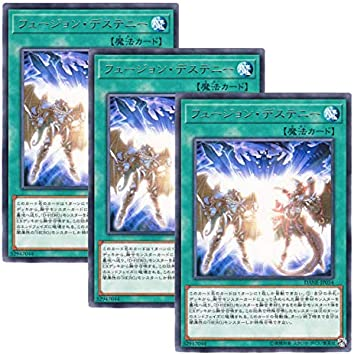 Yu-Gi-Oh Japanese DANE-009 Destiny HERO Drawhand x 3