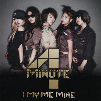 I My Me Mine