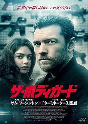 Amazon   ザ・ボディガード [DVD]   映画