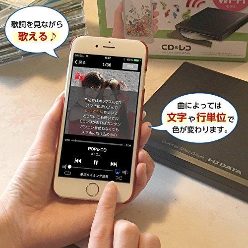 I-O DATA iOS & Android corresponding music CD capture drive CDRI-W24AI by I-O Data (Image #6)