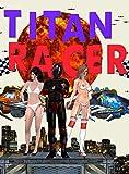 TITAN RACER (TITAN RACER CHRONICLES Book 1)