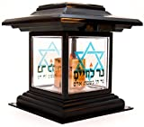 Solar Memorial Light Featuring Star Of David & Ring Of Sand From The Holy Land, Best Solar Light For Home, Garden & Cemetery. Solar Lantern Grave Lantern Light For Sale