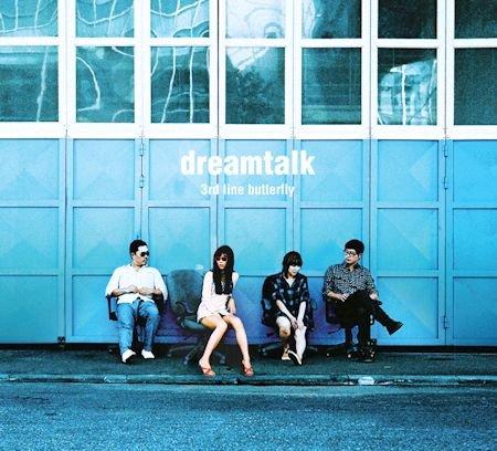 Kpop CD, number 3 line Butterfly - Dreamtalk[002kr]