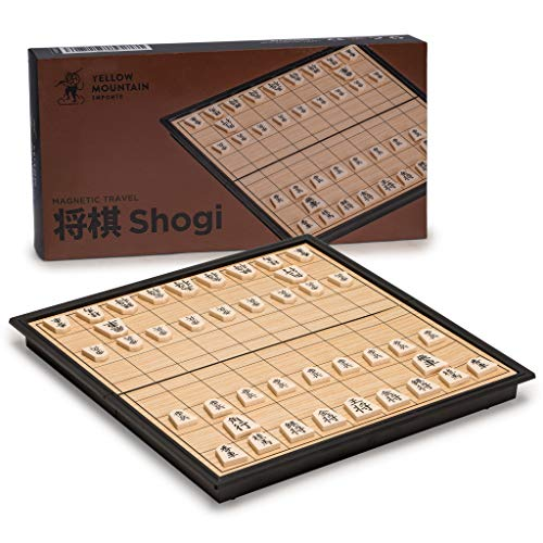 Yellow Mountain Imports Shogi Travel Game Set with Magnetic 9.75-Inch Board and Game Pieces