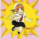 Cardcaptor Sakura - The BEST Collection