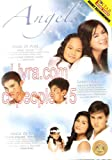 Angels - Angel Locsin, Marvin Agustin, Jennylyn Mercado, Patrick Garcia - Philippine Movie DVD
