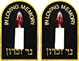 Electric Memorial Plug-in Ner Nishama Yiskor Yizkor Yahrtzeit Lamp (2-Pack)