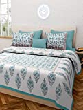 BedZone 144 TC 100% Cotton Rajasthani Jaipuri Double Bedsheet with 2 Pillow Covers - (Double)