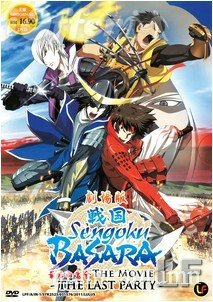 sengoku basara the last party full movie english sub
