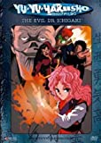 Yu Yu Hakusho, Vol. 10: The Evil Dr. Ichigaki by Funimation Prod