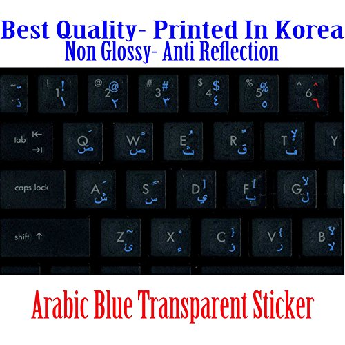 Arabic Keyboard Stickers Transparent Blue Letters for Any Laptop Computer Pc Desktop Notebook