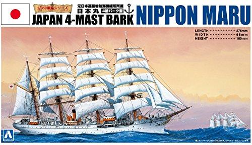 Aoshima 1/350 Sailing Ship Nippon Maru No.01 Aoshima