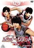 [DVD]ホット・ショット【完全版】DVD-BOXI