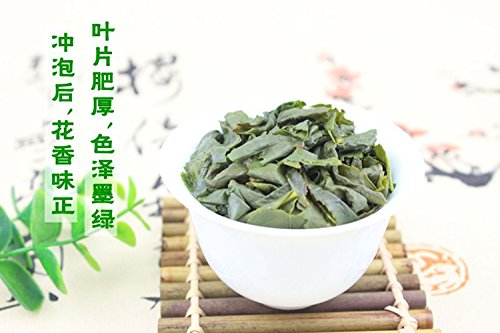 SHI High grade special fragrant Fujian Tieguanyin tea oolong tea fragrant flower tea 500g new autumn tea normal taste Tieguanyin tea