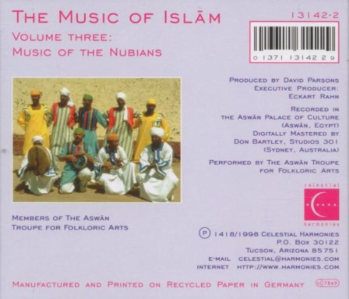 The Music of Islam, Vol. 3: Music of the Nubians, Aswan, Egypt