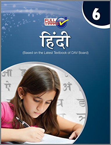 Hindi Class 6 DAV (2018-19 Session): Amazon in: Full Marks