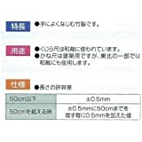 シンワ測定 竹ものさし 100CM 71773